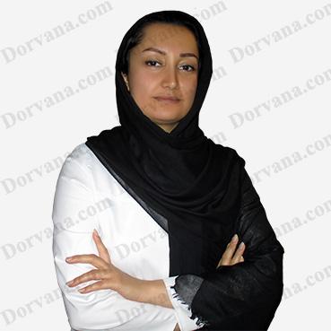 -سعیده-همدانی-متخصص-زنان-مشهد