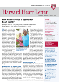 خبرنامه Harvard Heart Letter March 2016